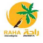 راحة  فيشن للسياحة والعطلات  -Raha Travel