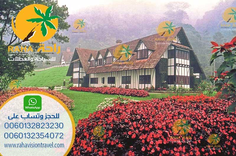 ارخص العروض السياحية ماليزيا 2018 تبدا من 450 فرصة لن تتكرر من راحة للعطلات Cameron-highland14