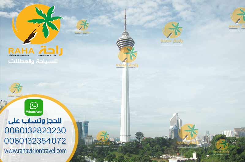 manara 1kl tower raha travel