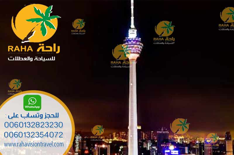 manara 2kl tower raha travel
